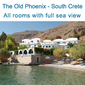 The Old Phoenix - a place for peace and quiet in South Crete