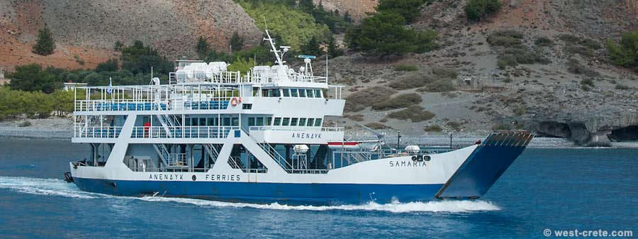 The ferryboat 'Samaria'